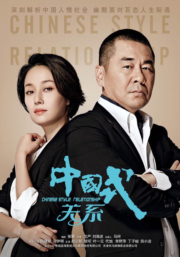 """第23届上海电视节将于6月12至16日举行,奖项的最终结果则于6月16日晚在东方艺术中心举行的""""白玉兰绽放""""颁奖典礼上一一揭晓。"""