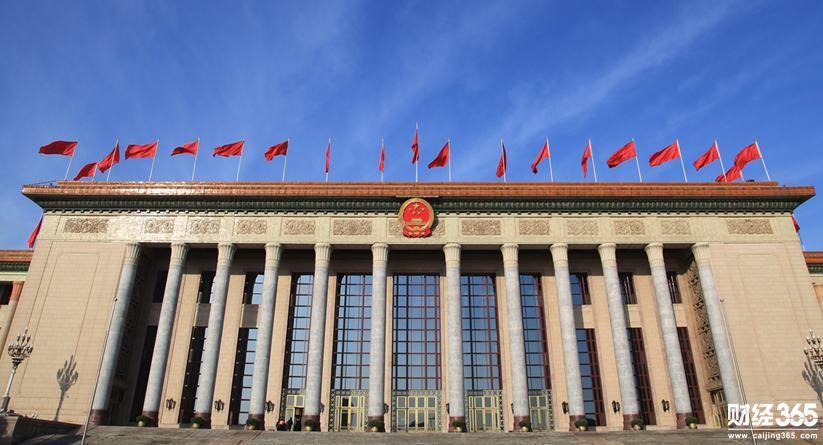 经济工作会议定调明年宏观经济政策