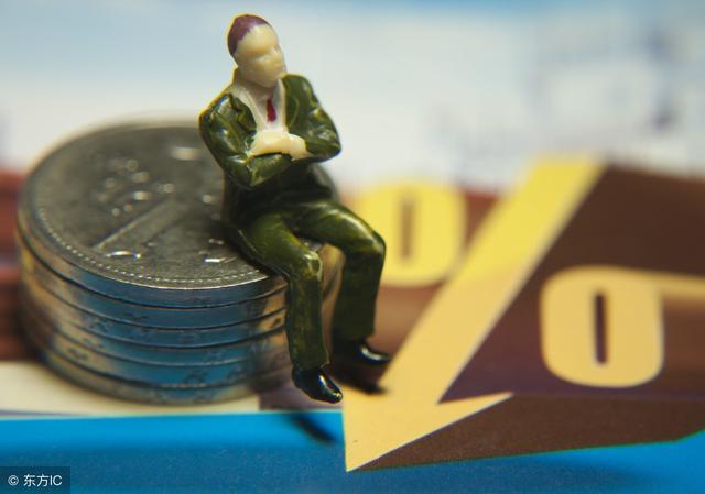 金融危机10年一轮回?