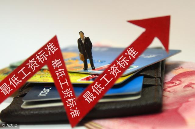 中国居民已经正式进入高负债时期