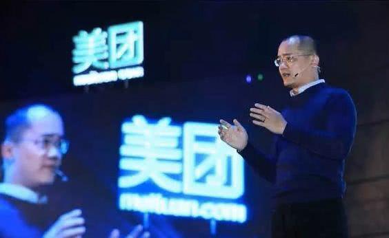 三年亏损141亿!市值超小米和京东!或将成为第四大互联网公司!