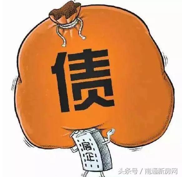 """""""负""""可敌国的中国房企!"""