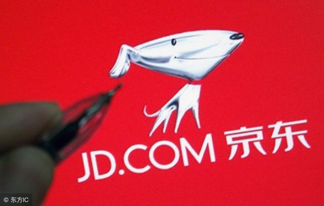 京东物流成为独角兽企业,估值达700亿