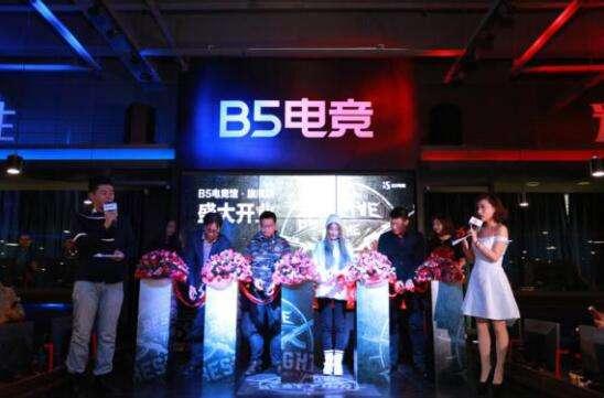 上海电子竞技产业
