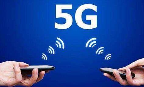 5G产业链