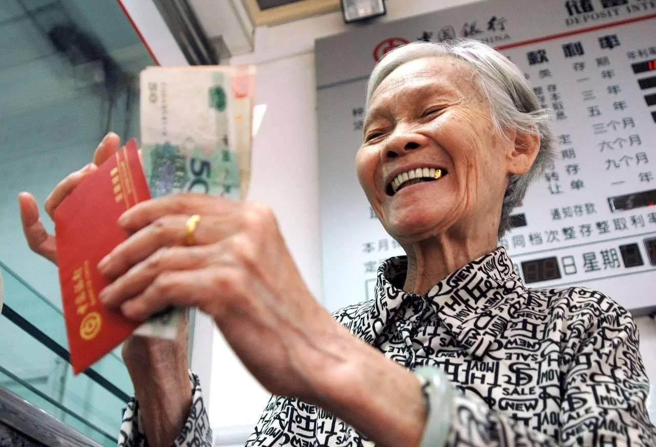 万众瞩目的养老金 对股市影响几何