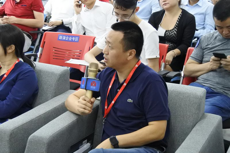 犀牛之星全国新三板明星企业巡回路演深圳站圆满落幕
