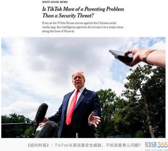 """抖音微信被封""""疯子""""特朗普要疯多久?"""
