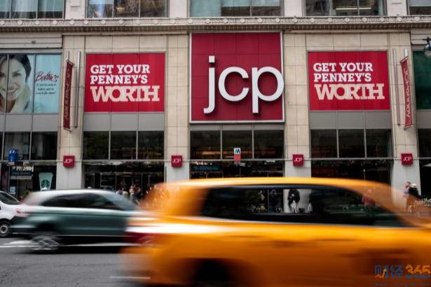 JC Penney宣布今年将关闭24家门店