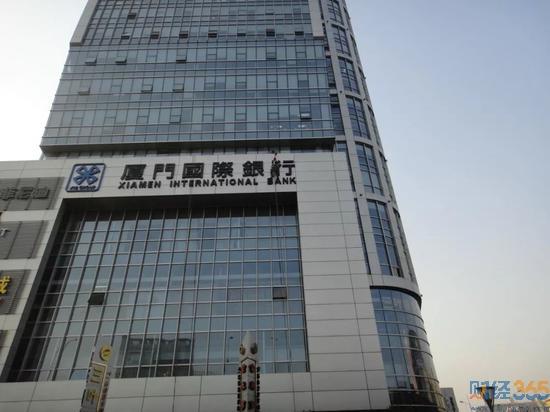 银行员工知法犯法:厦门国际银行员工挪用140万赌博