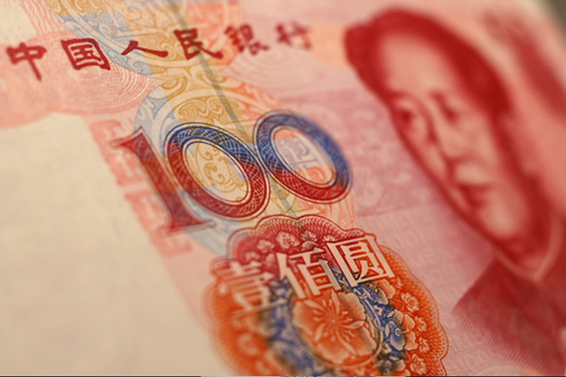 美元回落至十周低点人民币中间价报6.8362上调126点