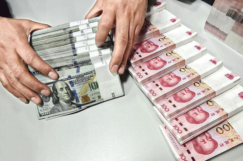 人民币兑美元中间价今日料开在6.8564元附近
