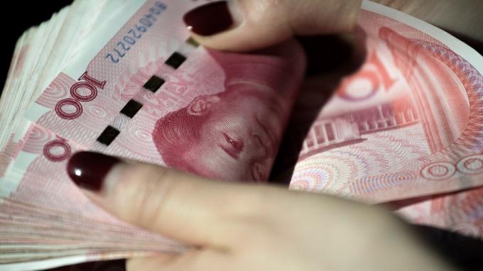 美元有望进一步走强人民币中间价报6.8183上调164点